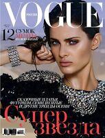 Russia Women's Magazine VOGUE August 2014 Isabeli Fontana Celebrity Fashion