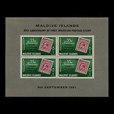 Maldives, Sc #86a, MNH, 1961, S/S, Stamps on stamps, CL78F