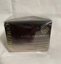 Shiseido Future Solution LX Eye and Lip Contour Regenerating Cream .54 Oz/15 ml