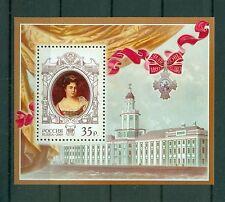 Russie - Russia 2009 - Y. & T. feuillet n. 316 - Catherine Ire **