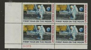US Scott #C76 Plate Block Fine/Very Fine MNH Cat. Value $1.10             #736
