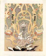 Serigrafia e silk screen