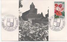 FRANCE 1973.CP. F.D.C.SEJOUR DE LA COMTESSE DE SEGUR.OBLIT:LE 5-6/5/73 VERFEIL