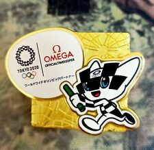 Brand New Omega Tokyo 2020 olympic pins