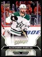 2020-21 Upper Deck MVP Alexander Radulov #25