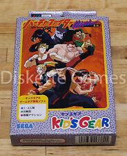 VIRTUA FIGHTER MINI - SEGA GAMEGEAR GG GAME GEAR - NTSC JAPAN - JAP