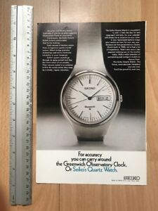 Seiko 1971 Advertisement Pub Ad Werbung