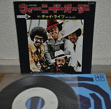 "The Chi-Lites We Need Order Japan 7"" Picture Sleeve Victor D-1195 White Label"