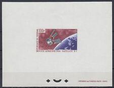Senegal 1966 ** Mi.335 EPREUVE DE LUXE M/S Weltraum Space Espace Satellite