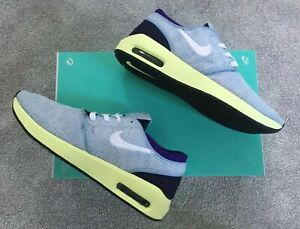 NEW Unisex Nike SB Air Max Janoski 2 Trainers Sneakers Casual Limited Edtn Retro