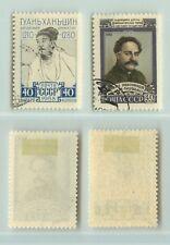 Russia USSR 1958 SC 2145 2146 Z 2172 2173 used . e3001
