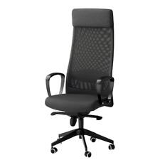 IKEA MARKUS Schreibtischstuhl Drehstuhl Vissle dunkelgrau Büro Stuhl Bürostuhl