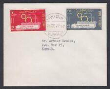 Kuwait 1967 FDC Mi.368/69 Arab Minster Arbeit Labour Factory [ca298]