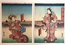 More details for original antique japanese woodblock print edo artist hironobu utagawa? 1865 japa