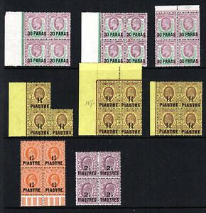 British Levant range of KE VII GB surcharge MNH in blocks of 4 on stockcard