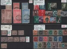 EGYPT: 1867-1960 Collection of Used & Unused Examples - 7 Stock Cards (32459)