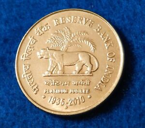 2010 India 5 Rupees - Platinum Jubilee RBI - Great Design - See PICS