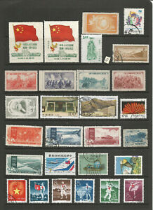 CHINA MINT & USED STAMP SELECTION (G)