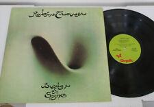 Clean Vinyl OG 1974 Robin Trower Bridge Of Sighs LP Prog British Blues