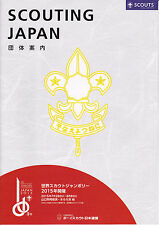 2015 World Scout Jamboree - SCOUTS OF JAPAN (NIPPON) 2013 RECRUITMENT BOOKLET