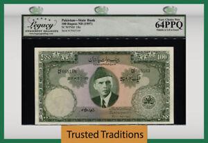 TT PK 18a ND (1957) PAKISTAN STATE BANK 100 RUPEES LCG 64 PPQ VERY CHOICE NEW!