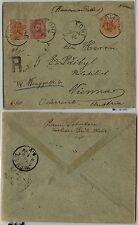 UMBERTO I 10c+due 20c(38/61)-Raccomandata Corleone->Vienna 1.1.1896