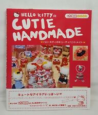 1999 Vtg Sanrio HELLO KITTY Do It Yourself CUTIE HANDMADE Japanese Craft Book