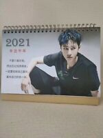 Wang Yibo Chen Qing Ling YIBO The Untamed Desk calendar 2021 王一博 陈情令