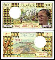 DJIBOUTI 5000 FRANCS ND 1997 P 38 d UNC
