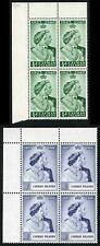 Cayman Is SG129/30 1948 Silver Wedding Set U/M Corner Blocks of FOUR