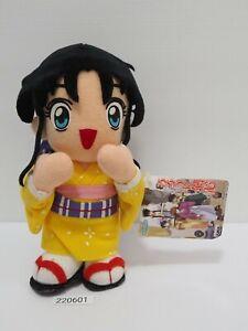 "Rurouni Kenshin 220601 Kaoru Kamiya Banpresto 1996 Plush 8"" TAG Toy Doll Japan"