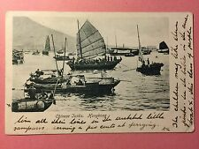 old China postcard,from HK to England,Chinese Junks,HK,no stamps dd 31 AUG,1904
