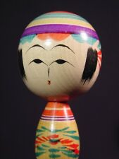 Yajiro Kokeshi Doll Vintage Japanese Traditional School Artist Signed