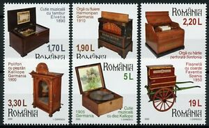 Romania Art Stamps 2020 MNH Music Boxes Romanian Collections Museums 6v Set