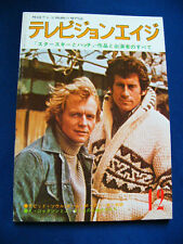 1977 David Soul Paul Michael Glaser Starsky and Hutch Gary Haynes Leonard Nimoy