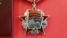 Soviet Order of the October Revolution, #102578 With Document