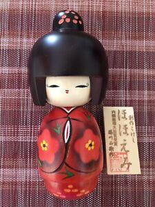 Kokeshi / Geisha Doll ( Red Flower Girl ) Japan Wood Carved Doll Figure.