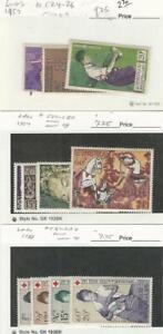 Laos, Postage Stamp, #C24-6, C31-4 Mint NH, C27-30 LH, 1957-58, JFZ