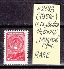 Russia 1958 Mi#1335-IV, Zagorsky #2183, MNH**OG, VF