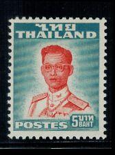 1955 Thailand King Bhumibol Definitive Issue 5 Baht Mint Sc#293