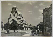 Bulgaria Sofia Alexander Nevsky Memorial Temple 1960 Postcard (P319)