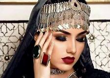 Matha Patti - Afghani Top Quality Vintage 1990's Design