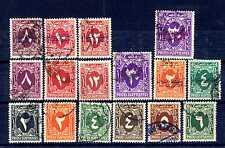 EGYPT - EGITTO - 1927/1952 - Segnatasse. T2158