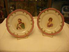 "Antique Pair Of Napoleon & Marie Louise Sevres 9 1/2"" Plates 1846"