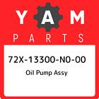 72X-13300-N0-00 Yamaha Oil pump assy 72X13300N000, New Genuine OEM Part