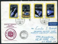 HUNGARY 1979 SPACE  FIRST DAY COVER TO NEW YORK