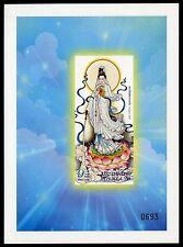 Thailand 2009 Guan Yin Goddes Göttin des Mitgefühls Block 237 B Imperf MNH