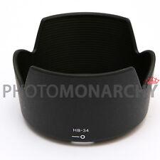 Paraluce HB-34 compatibile Nikon 55-200mm f/4-5.6G ED Nikkon 55-200 DX AF-S HB34