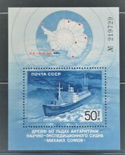 RUSSIA 1986 SHIP MIKHAIL SOMOV ICE CUTTER TRAPPED IN ANTARCTIC ICE S/S  SCT 5498