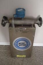USED MICRO MOTION S100S123D FLOW METER